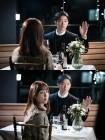 """'사랑의 온도' 서현진-양세종-김재욱, """"나 프러포즈하는 날 그 여자도 나오라 그래"""" 3자 대면 이뤄지나"""