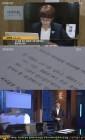 [리뷰] '그것이 알고 싶다', 박근혜 정부의 사찰 대상에 '그것이 알고 싶다'도 있었다…'분노보다 슬픔'
