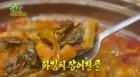 [리뷰] '2tv 생생정보', 기찬 보양식…'파김치 장어전골'