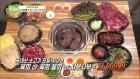 '생방송 투데이' 21,900원 국내산 소고기 무한리필 맛집, 안산 '육장장이'