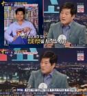 """[리뷰] '별별톡쇼' 한지일 """"최초 성인 영화 제작 당시 인터넷 악성 댓글 힘들었다"""" 고백"""