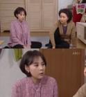 """'미워도 사랑해' 전미선, 송옥숙X이병준 극구 반대 """"상가하나 주고 끝내"""""""