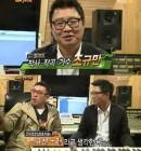 조규만, '특혜 의혹' 수면위로 올라와…조만간 귀국 예정