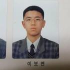 """이시언, 이보연 중학교 시절 사진 공개 """"옛생각이나는군용"""""""