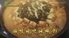 '2tv 생생정보-딱 하나 바꿨을 뿐인데', 경기도 의왕시에 위치한 '장어전골' 맛집… '새콤한 파김치가 비법?'