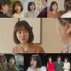 '너의 등짝에 스매싱' 황우슬혜, 웃음+감동 두 마리 토끼 잡았다…'눈길'