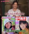 '불타는 청춘' 이연수, 과거 풋풋한 잡지 모델…아역 때부터 '남심 저격'