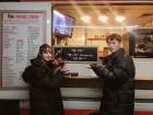 월화드라마 '라디오 로맨스', 20일 7회와 8회 연속 방송…'화제'