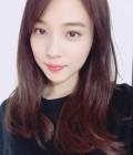 '목숨건 연애' 윤소희, 초근접 촬영에도 굴욕없는 비주얼…'눈길'