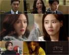 '인형의 집' 박하나-왕빛나, 3차 티저 공개…'갈등 예고'