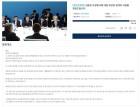 김동진 부장판사, 부당 징계에 '청와대 국민청원' 진행 중…'D-3, 100% 못 채워' (전문)