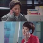 '키스먼저할까요' 김선아, 감우성 유혹하려 노력