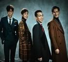 """[근황] '리턴' 박기웅, '멋짐 뿜뿜'하는 네 남자 사진 공개 """"'리턴' 가즈아"""""""