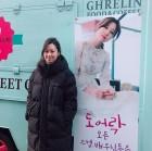 """[근황] """"명불허전 공블리""""…영화 '도어락' 촬영장에서 한 컷"""