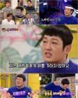 '해피투게더 시즌3(해투3)' 허성태, 반전 매력 大 폭발