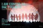 '더유닛' 유닛G 팬미팅, 26일 인터파크서 티켓 오픈…'기대감 증폭'