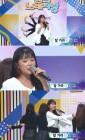 '전국노래자랑' 가수 홍진영, 나이를 가늠하기 힘든 동안 미모 과시…'역시 배틀그라운드(배그) 여신'