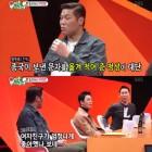 """'미운우리새끼' 김종국, 옛 여자친구 언급? """"윤은혜 씨?"""""""