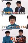 """'살림남2' 팽현숙, """"최양락 결혼 전에 돈 빌려달라 했다""""…'무슨 일이길래?'"""