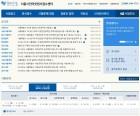 '서울시 공무원 원서접수' 화제…'필기시험 날짜와 차후 일정은?'