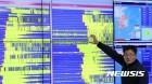 """포항서 규모 2.7 지진 발생…대구기상지청 """"여진으로 피해는 없을 것"""""""