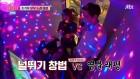 '이방인' 서민정 남편도 음치?…코인 노래방에서 노래 대결 '폭소'