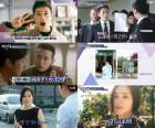 '명단공개 2018' 1위 한가인-2위 봉태규-3위 지성, 육아휴직 끝내고 '복귀 성공'