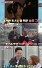 """최민용, 서민정과 '하이킥' 키스신 반대해…남편 안상훈 """"이후로 방송 안 봐"""""""