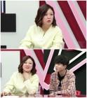 '연애의 참견' 김숙, '연참' 대표 프로 헛발러가 된 이유 공개…폭소 유발