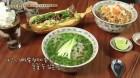 '수요미식회' 이태원 쌀국수 맛집 화제, 정확한 위치와 영업시간은?