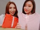 박수림, 최근 근황보니?…'완판 행진'하는 쇼호스트로 변신