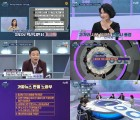 '쿨까당' 김지민X지주연X장천, 240번 버스 기사의 눈물과 가짜 뉴스 판별법 공개