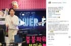 '붐붐파워' 붐디, 숨길 수 없는 에너지…'라디오 일간검색어 2위'