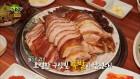 """'2TV 저녁 생생정보-개봉맛두' 서울 은평구 '보들이족발'…""""야들야들 쫄깃쫄깃 족발"""""""