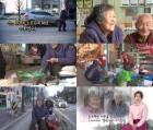 '궁금한 이야기Y' 손수레에 할머니를 싣고가는 할아버지 사연 공개