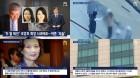 경찰, '대한항공' 조양호 부인 이명희 '갑질' 광역수사대 배당 '내사 착수'