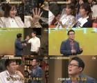 '어쩌다 어른' 김경일 교수, 네번째 손가락이 더 길면 상남자?