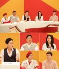 '어서와 한국은 처음이지?' 시즌2 첫 녹화 현장 공개…스페인 상징 빨강주황 세트