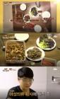 '한끼줍쇼' 성동일-이경규, 송파구 문정동에서 먹은 한끼…'즉석밥과 불고기'