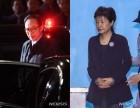 이명박·박근혜, 오늘 동시 재판…'朴, 현기환·김재원 증인', '李, 증거조사 정리'