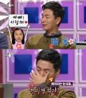 """'한끼줍쇼' 이철민, 눈시울 붉히게 만든 딸의 플래카드는? """"아빠 사랑해"""""""