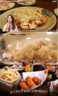 '수요미식회' 야식 특집으로 '치느님' 등장, 소개된 치킨 맛집은 어디? 수요미식회 치킨