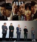 5·18 민주화운동 배경, 영화 '1987'의 숨겨진 비하인드는?…문재인 대통령도 극찬한 명작