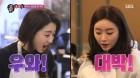 '살짝 미쳐도 좋아' 제주도 해산물찜…장희진X홍수아 '침샘 대폭발'…위치는 어디?
