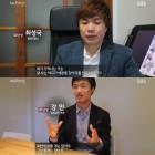 "'SBS스페셜' 북한, 반려견에 대한 인식변화? ""과거만 해도 흔하지 않았다"""