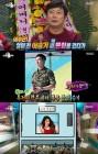 이승기, 군복무 시절 최애는 설현?…'관물대에 AOA 설현 사진'