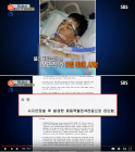 23살 연예인 지망생, 키크고싶어 '사지연장술' 받아…5일만에 돌연사