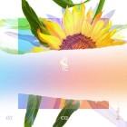EXID, 숨은 명곡이 다시 핀다…'How Why' 21일오늘 재발매