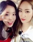 '비행소녀' 핫펠트HA:TFELT 예은, 과거 강한나와 함께…'훈훈'