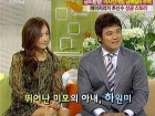 추신수♥하원미 부부, 과거 결혼 비하인드 스토리 화제…'장인어른의 폭풍 지원'